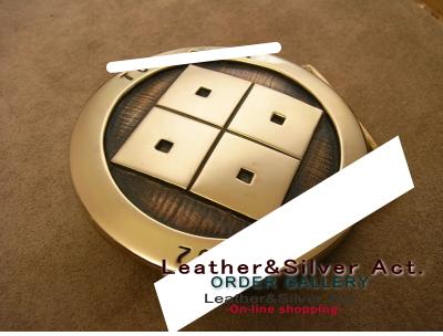 家紋ベルト オーダーメイド製作 真鍮