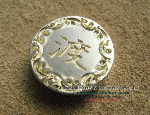 家紋 シルバー925 手彫り