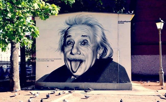 アインシュタインの名言 シルバーアクト