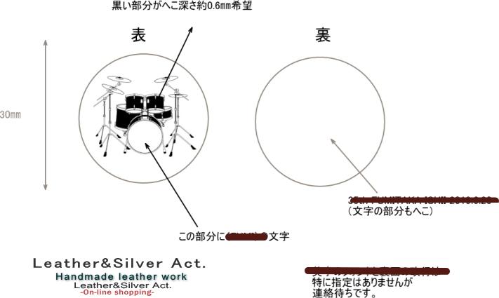 ドラムアクセサリー シルバー925