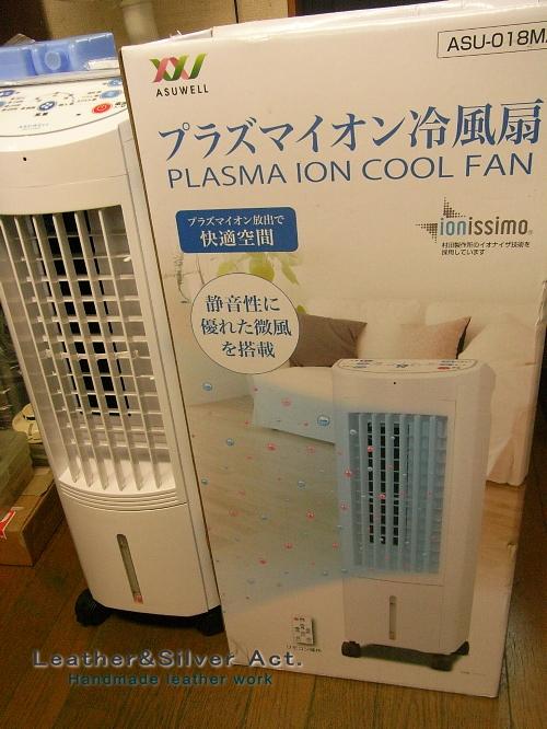 抗菌プラズマイオン冷風扇