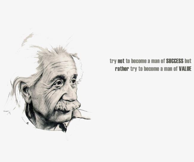 アインシュタイン名言3