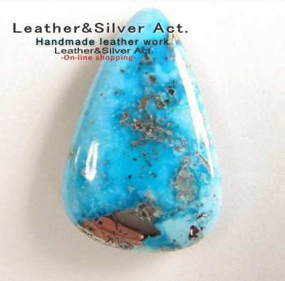 ハイグレード ターコイズ 裸石