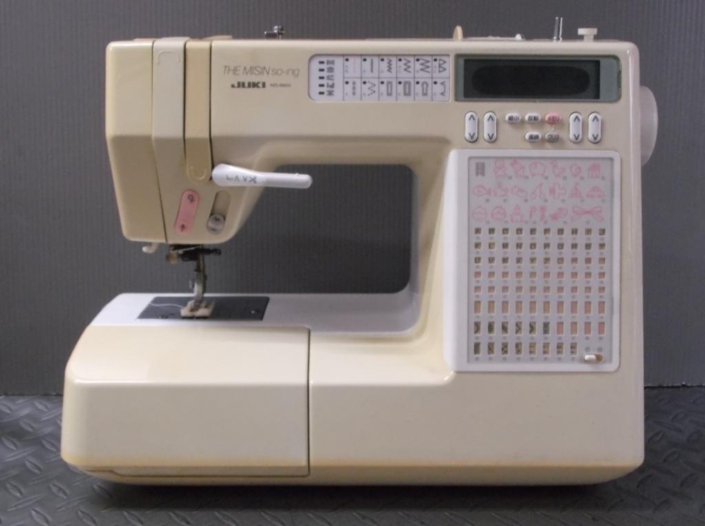 HZL 8800-1