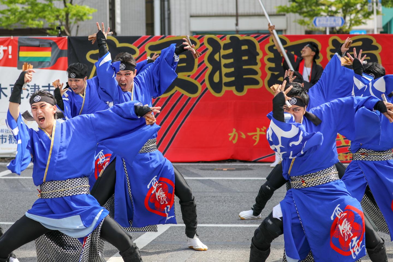 kabuto2019kisaradu01-3.jpg