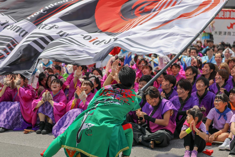 kurosio2019kisaradu01-1.jpg