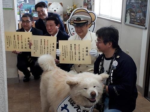 H31わさお観光駅長委嘱