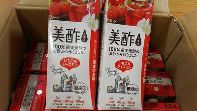 美酢(ミチョ)いちご&ジャスミン