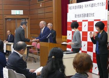 平成31年度共同募金・NHK歳末たすけあい配分金決定通知書交付式を開催しました。