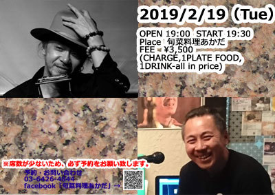 2019-6喜一&伸王Fr