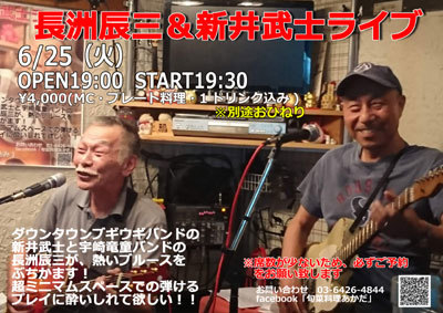 2019-6辰三&武士Fr