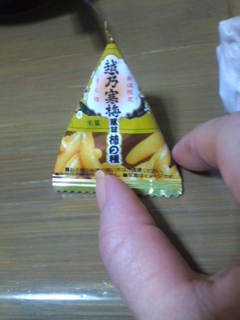 亀田 越乃寒梅風味柿の種