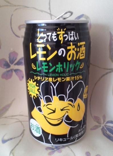 とってもすっぱいレモンのお酒 レモンホリック