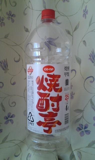 co-op「焼酎亭」