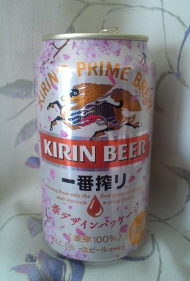 KIRIN「一番搾り 春デザインパッケージ」