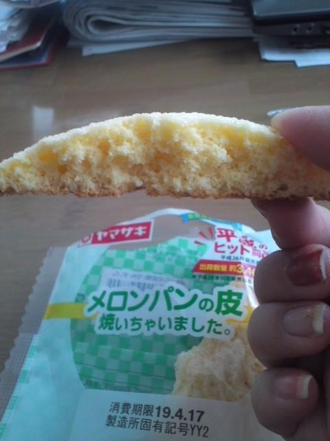 メロンパンの皮焼いちゃいました。