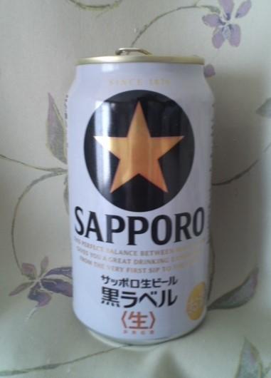 サッポロ生ビール黒ラベル 箱根駅伝特別缶