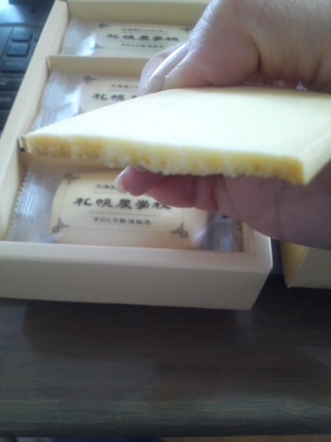 北海道ミルククッキー札幌農学校
