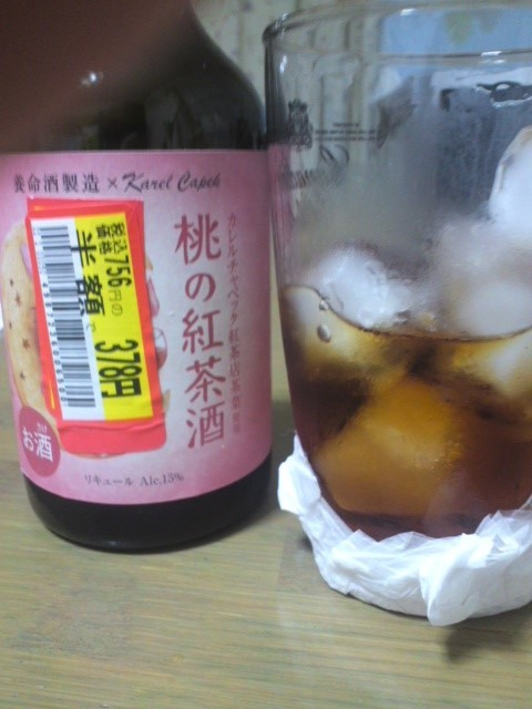 カレルチャペック紅茶店茶葉使用「桃の紅茶酒」