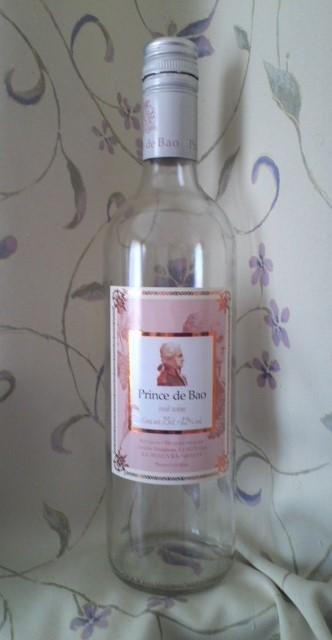 Prince de Bao rosé wine(プリンス デ バオ ロゼ)