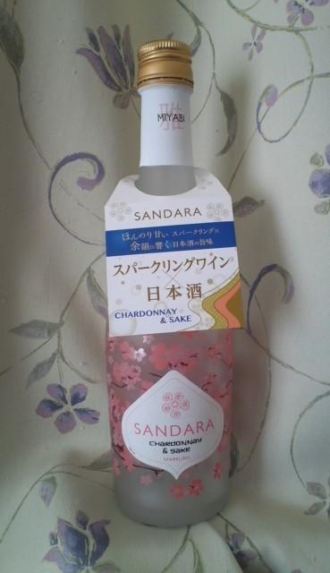 SANDARA(サンダラ) CHARDONNAY&SAKE 雅