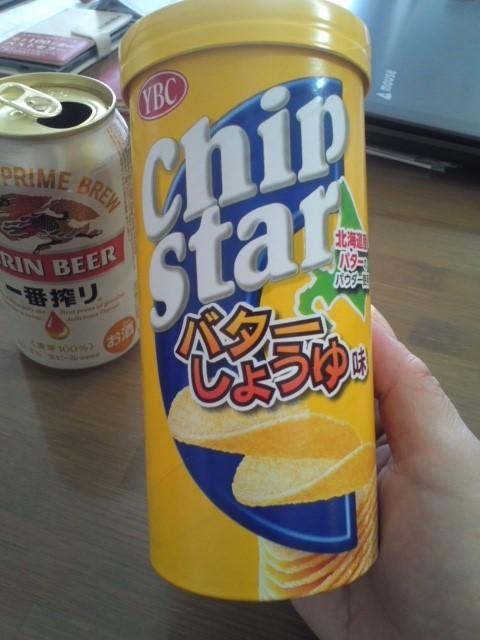 Chip Star(チップスター)バターしょうゆ