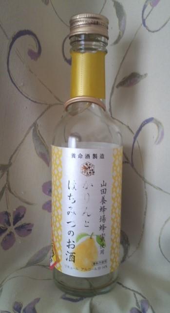 養命酒製造「山田養蜂場蜂蜜使用 かりんとはちみつのお酒」