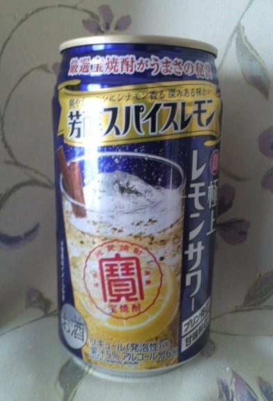 寶 極上レモンサワー 芳醇スパイスレモン