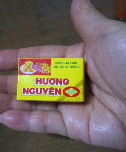 HUONG NGUYEN Banh dau xanh(フオン・グエン バイン・ダウ・サイン)
