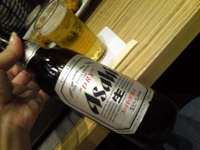 楽蔵うたげ 渋谷