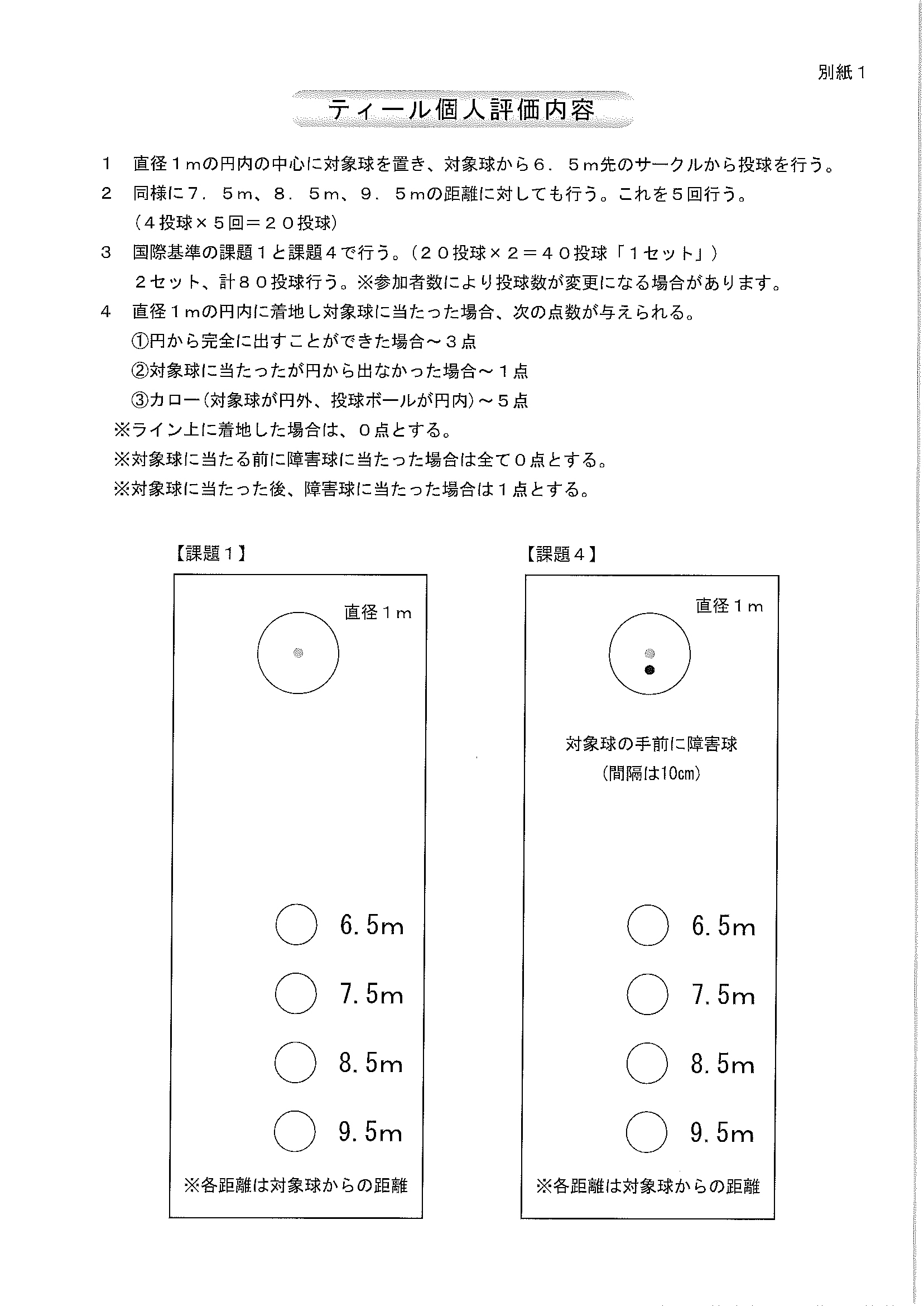 1senkoukai2.jpg