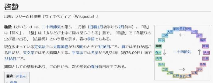 s-19年3月6・7日 (1)(1)
