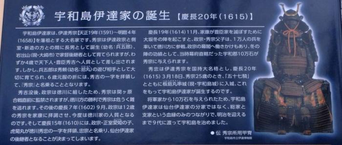 s-19年3月10日 (23)