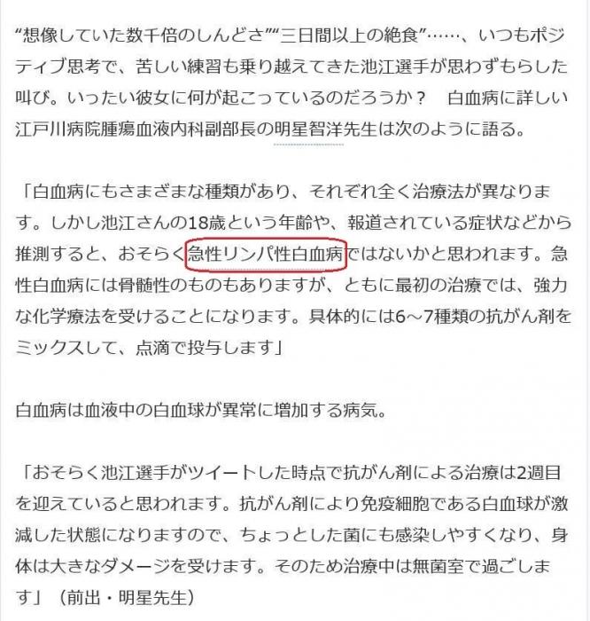 s-19年3月15日 (8)pppppp