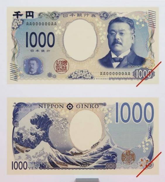 s-japanese-yen-01.jpg