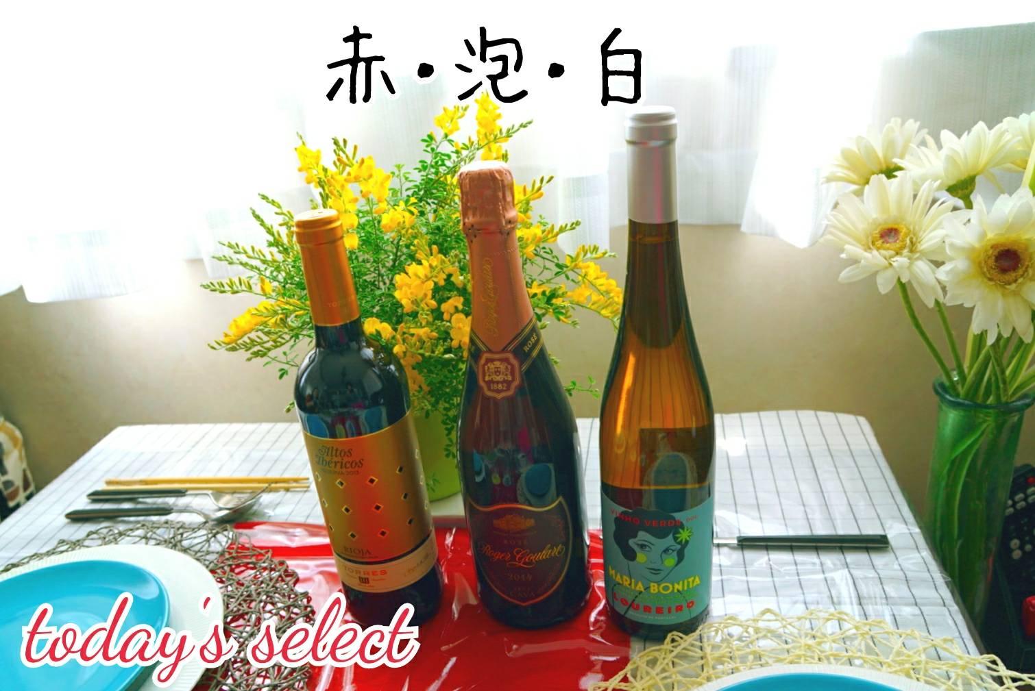 ワイン女子会20190312