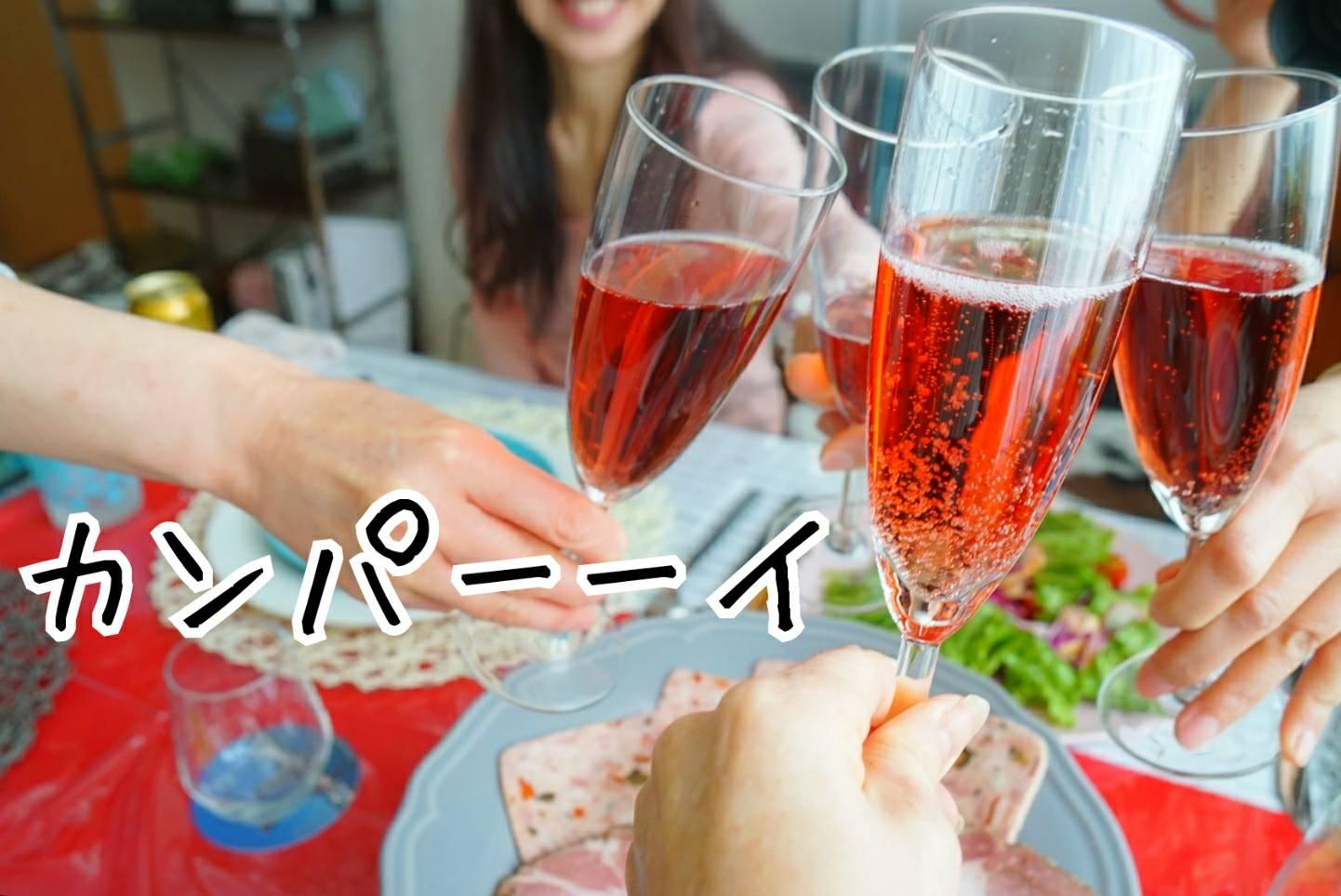 ワイン女子会20190313