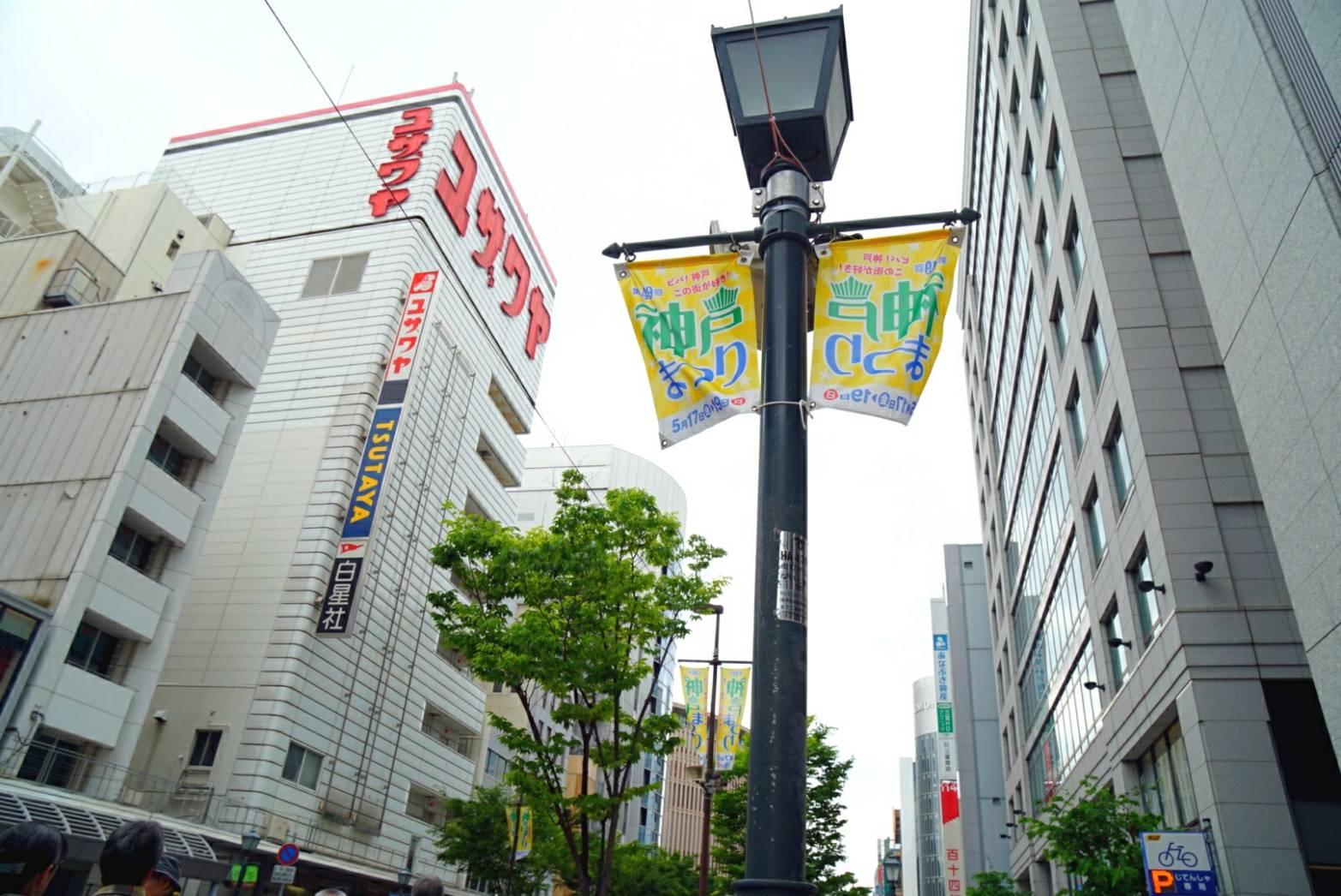 神戸まつり13