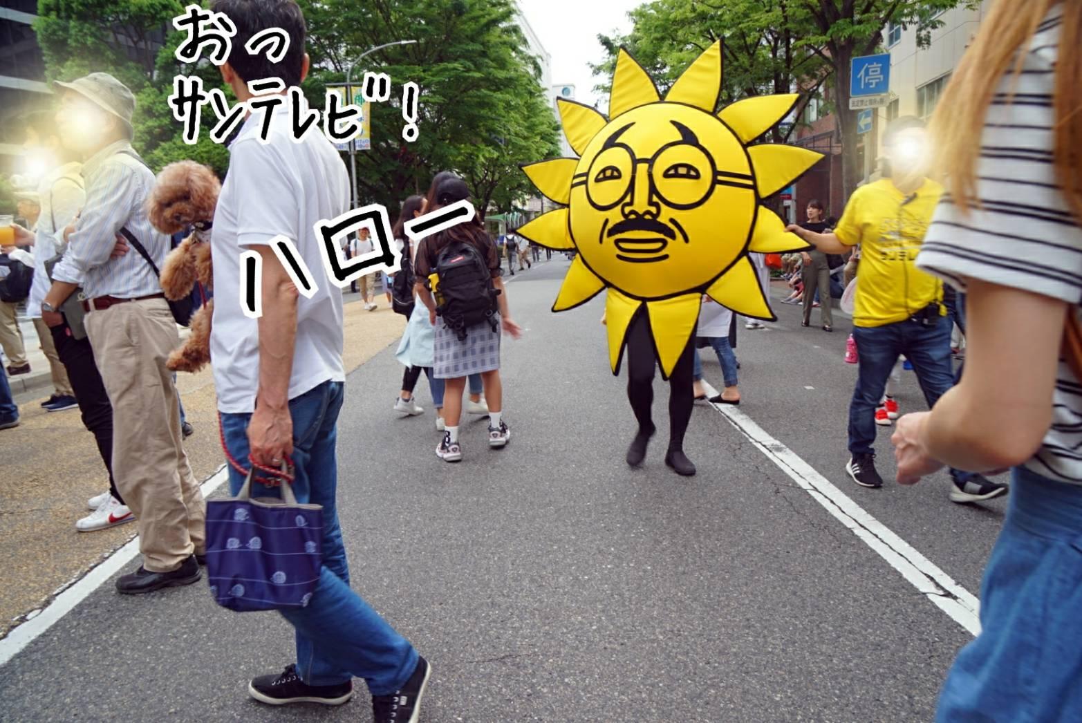 神戸まつり17