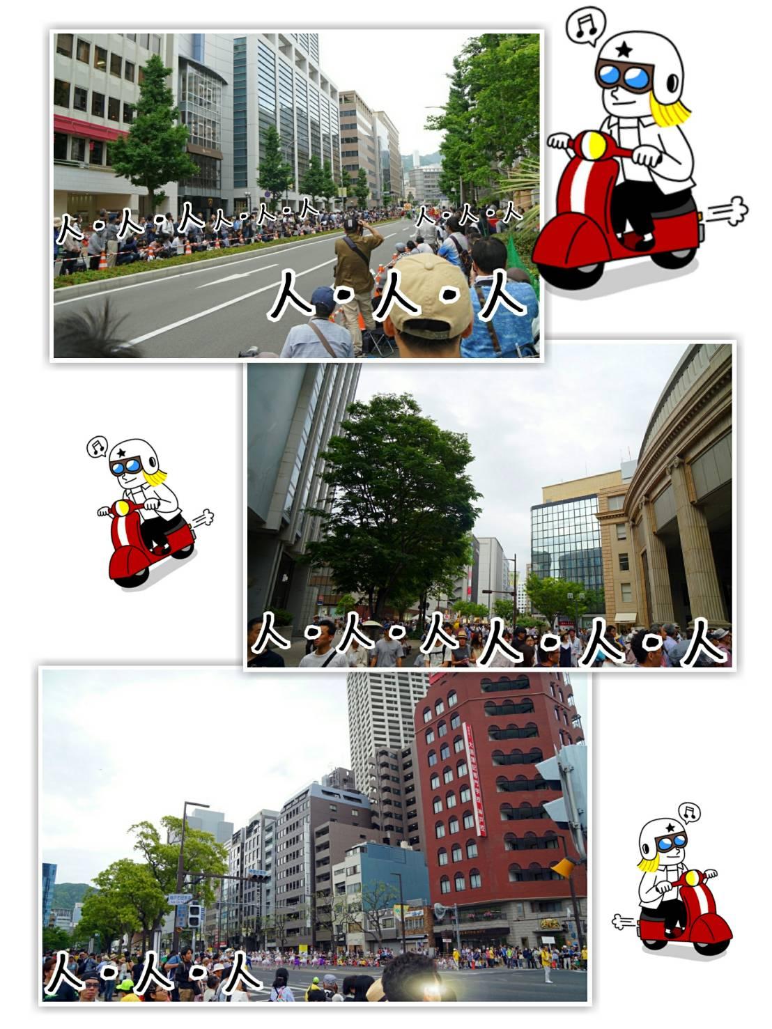 2019神戸祭り15