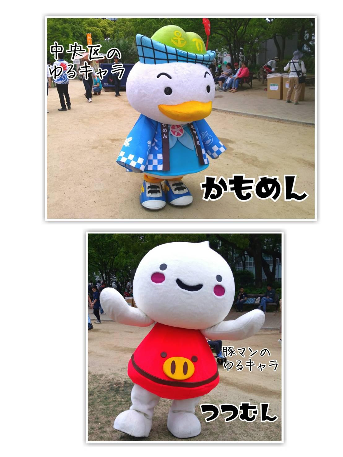 神戸祭り前日12