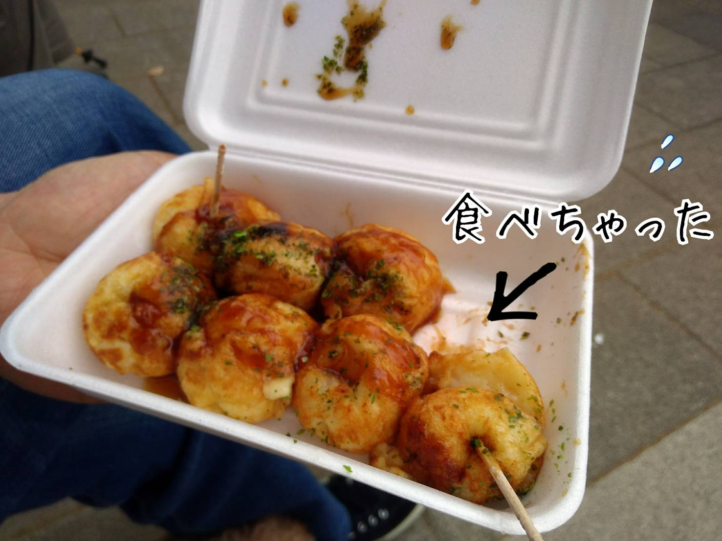 神戸祭り前日15