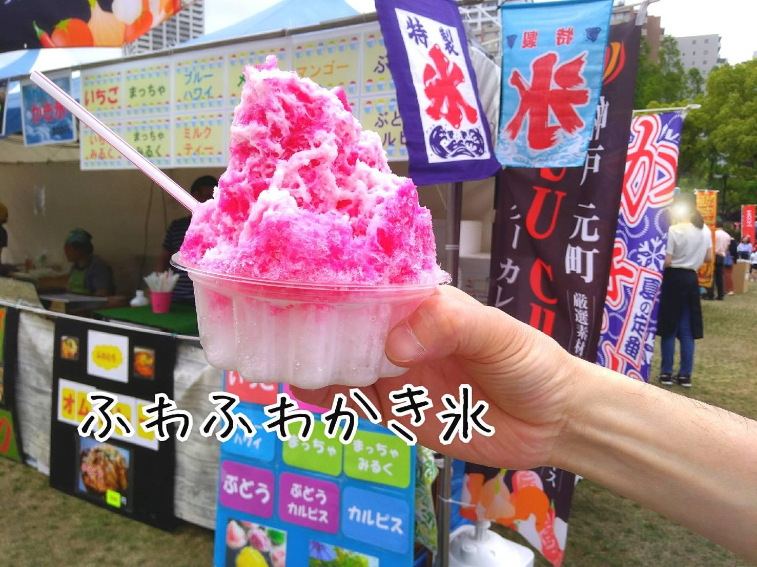神戸祭り前日17