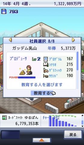 りょう ぱん5