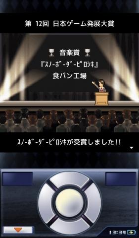 りょう ぱん4