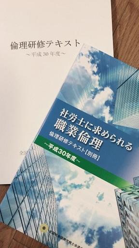 S__17203214.jpg