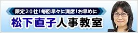 bnr_side_30s2.jpg