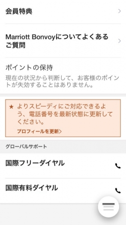 ssIMG_42841.jpg