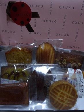 OFUKUの焼き菓子
