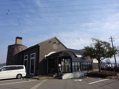 石窯パン工房VIVIR 金沢店/